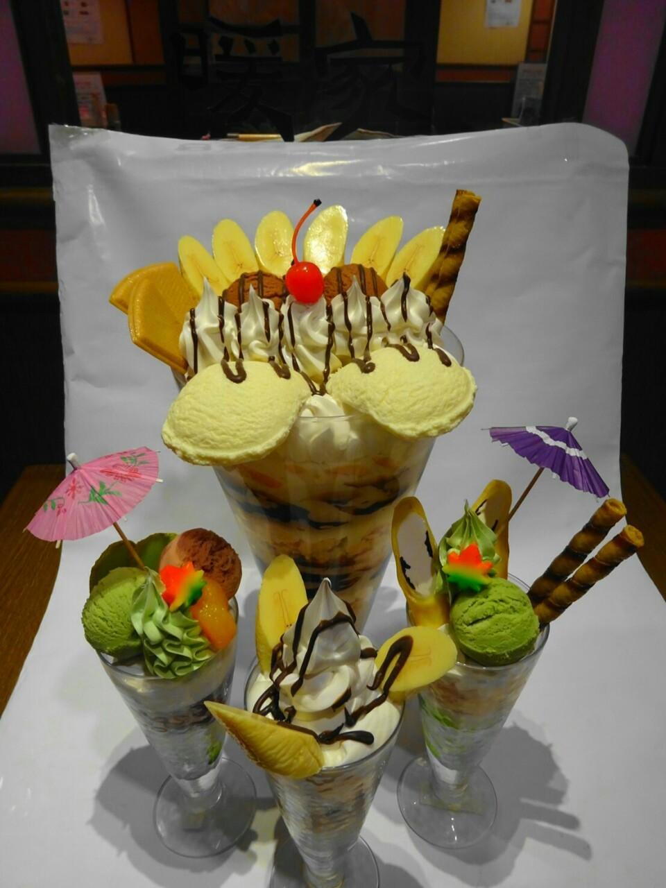 こだわり和食と甘味処 暖家の画像