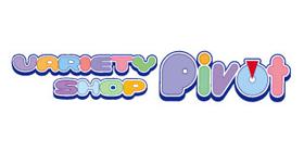 PIVOTのロゴ画像