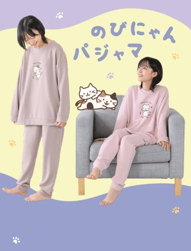 のびにゃんパジャマ