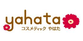 コスメティック yahataのロゴ画像
