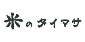 米のダイマサのロゴ画像