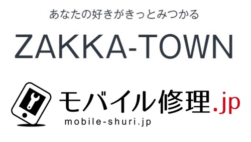 zakka-townのロゴ画像
