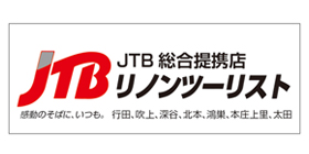 JTBリノンツーリストのロゴ画像