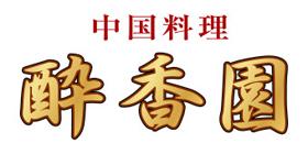 酔香園のロゴ画像